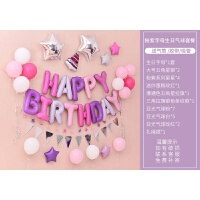 周岁生日布置儿童女孩公主气球主题派对场景装饰品男孩趴