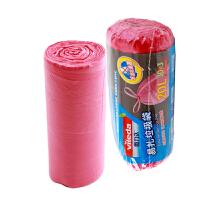[当当自营]微力达易扎垃圾袋塑料背心手提点断式加厚平底大容量20L ×33只