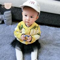 婴儿童装毛衣服针织外套装1岁男宝宝春冬装婴儿6个月开衫装