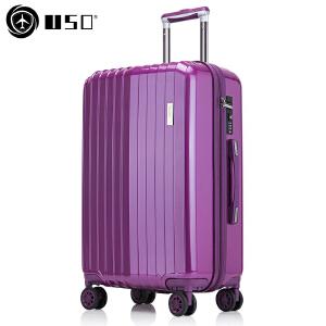 【支持礼品卡支付】29寸-20寸 USO品牌经典款 旅行箱 行李箱 拉杆箱 A837-耐压抗摔ABS+PC材质 静音万向轮 托运箱