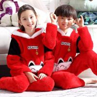男童卡通可爱家居服套装儿童睡衣男孩女童春秋季纯棉长袖女孩睡衣
