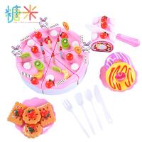 糖米儿童生日蛋糕切切乐1-3岁男宝宝女孩益智过家家厨房小孩玩具