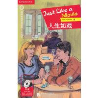 剑桥双语分级阅读 小说馆 人生如戏(第1级 剑桥KET级别 单词要求400词以上级)