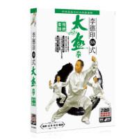 正版李德印88式太极拳传统套路示范+分解视频教学高清DVD光盘碟片