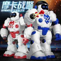 机器人遥控智能益智早教故事机男孩儿童可发射编程对战充电机械战警玩具手感应电动