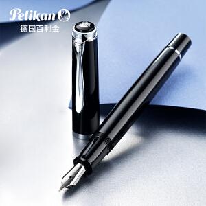德国百利金Pelikan 传统系列M205商务办公*墨水钢笔 环保树脂笔杆黑白两色顺丰包邮
