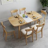 北欧餐桌椅组合现代简约小户型可伸缩餐桌4人6人长方形实木饭桌