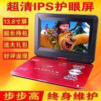 步步高高清移动DVD播放器超薄便携式evd带小电视