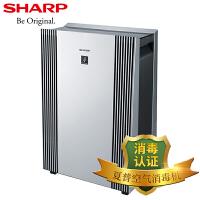 夏普(SHARP)空气净化器FX-CG908-W 商用家用智能微信 除甲醛 除PM2.5 除雾霾消毒机
