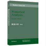 数值分析 第2版