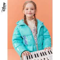 【2件4折券后价:288.3元】迪士尼童装男童羽绒服中长款儿童冬装中大童洋气时髦7386784216