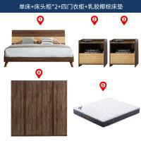 北欧床1.8米双人床1.5米储物床主卧现代 简约板式高箱出租房家具 +床头柜2+1.6米衣柜+乳胶椰棕床垫1