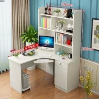 用电脑台式桌组合转角电脑桌简约书柜书桌一体书架卧室写字桌子