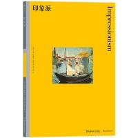 彩色艺术经典图书馆18 印象派 费顿出版社畅销入门读物 48幅大尺寸全彩插图 美术艺术理论书籍 后浪出品