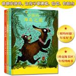 好爸爸亲子陪伴绘本 追小熊的熊爸爸(爸爸的歌声+小熊的海岛之旅+小熊的林中冒险 精装全3册)