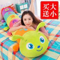 毛毛虫毛绒玩具可爱女孩长条娃娃枕头公仔玩偶睡觉抱枕萌韩国女生