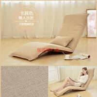 懒人沙发折叠躺椅午休床户外折叠床椅单人床办公午睡床