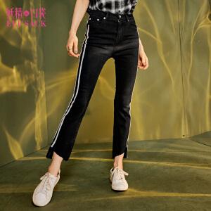 妖精的口袋牛仔裤春装条纹修身显瘦微喇叭九分裤子女