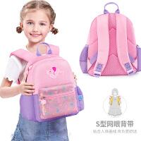 迪士尼书包幼儿园女童冰雪奇缘3-6岁学前班小女孩儿童宝宝双肩包