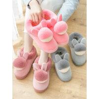 新款可爱毛毛保暖棉拖鞋女 韩版家居家全包跟产后月子鞋女 室内加绒厚底棉鞋