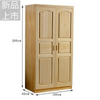 实木松木衣柜两门三门四门实木234门原木色衣橱开门带抽屉简约定制