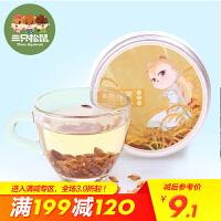 【三只松鼠_小美香醇大麦50gx2盒】花茶草茶花草茶 大麦茶 盒装随身泡