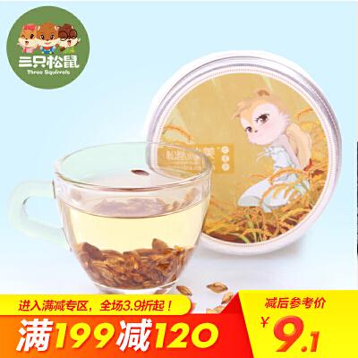 【三只松鼠_小美香醇大麦50gx2盒】花茶草茶花草茶 大麦茶 盒装随身泡可领取下方优惠券,享折上折