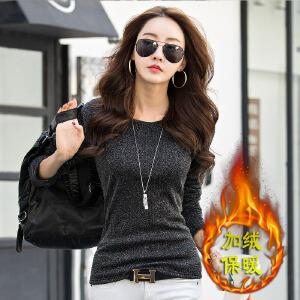 加绒加厚冬季韩版修身女士T恤上衣新款女式长袖t恤圆领时尚打底衫