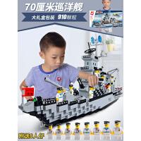 启蒙�犯呋�木拼装玩具益智力男孩拼图航母小学生儿童生日礼物10岁