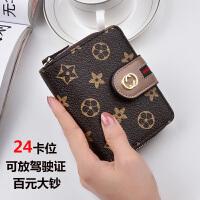 女式风琴卡包多卡位卡片包大容量多功能证件位卡套卡夹女士小钱包