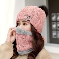韩版女士帽子围脖两件套可爱毛线帽 新款加厚保暖百搭针织帽护耳围脖一体潮