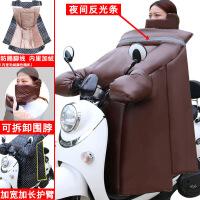 电动三轮电瓶车挡风被冬季冬天防寒保暖PU皮加绒加厚摩托自行车女