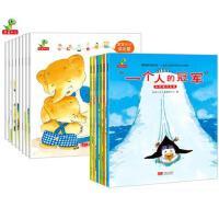 恐龙小Q正版 《挫折教育+恐龙小q做内心强大的自己自信力培养系列 情商习惯培养儿童读物绘本 儿童 3-6周岁宝宝图画书