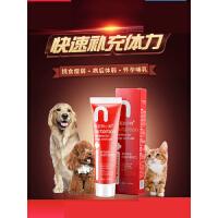 【支持礼品卡】营养膏宠物泰迪猫咪幼犬猫用美毛高补钙怀孕狗狗营养品 s6l