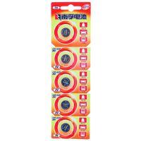 南孚纽扣电池 CR1620锂电纽扣电池 5粒装3V圆形电池扣式玩具电子产品电池