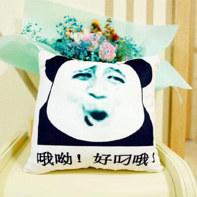 创意表情包抱枕恶搞毛绒玩具睡觉沙发靠垫表情抱枕 搞笑生日礼物35cm