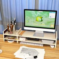 电脑显示器架宜家家居收纳整理支架桌面键盘置物架旗舰家具店