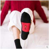 本命年踩小人红袜子男女士情侣结婚袜秋冬中筒大红色高腰纯棉袜