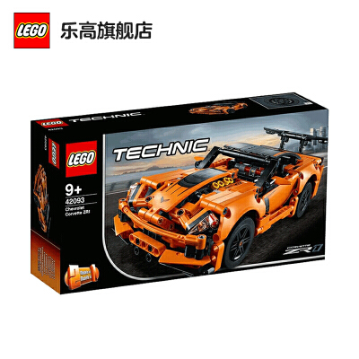 【当当自营】LEGO乐高积木机械组Technic系列42093  9岁+雪佛兰CorvetteZR1跑车 【12.12 年终狂欢】全新超强跑车IP合作款,再现克尔维特极速公路跑车!