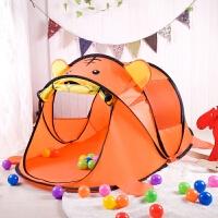儿童帐篷游戏玩具屋室内户外海洋球池礼物户外婴礼物过家家沙滩日 p +100球