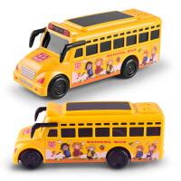 天天特价儿童惯性车灯光音乐校车警车回力玩具汽车巴士玩具小汽车