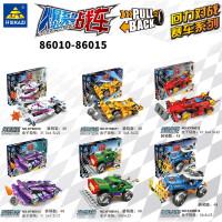 开智 爆裂战车拼装回力小汽车儿童玩具组装赛车6岁以上86010-13