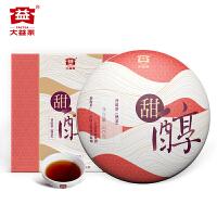 大益普洱茶叶 2019年 甜醇熟茶饼茶 300g
