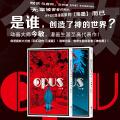 OPUS 作品(上下�裕�彩色插�+�i�平�b)