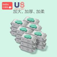 婴儿手口湿巾宝宝湿纸巾 手口湿巾70抽带盖*18连包