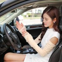 薄长款女士防紫外线蕾丝手套袖套户外防晒半指骑车开车手套