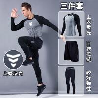 健身套装男秋冬款速干长袖晨跑步健身房篮球紧身衣男士运动服