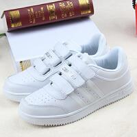 学校指定小学生校鞋白色运动鞋 男女透气初中学生鞋 儿童校鞋 白色