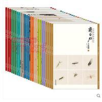 经典绘画临摹范本 齐白石全集 共25册(全二十五册) 山水人物 花鸟草虫 工虫画稿 水族蔬果
