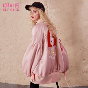 妖精的口袋亚克力斯冬装新款长款宽松甜美棒球刺绣棉服女